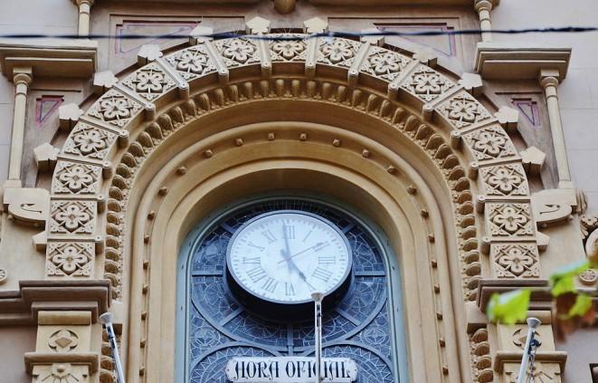 Imatge de la façada de la Reial Acadèmia de les Ciències i les Arts de Barcelona